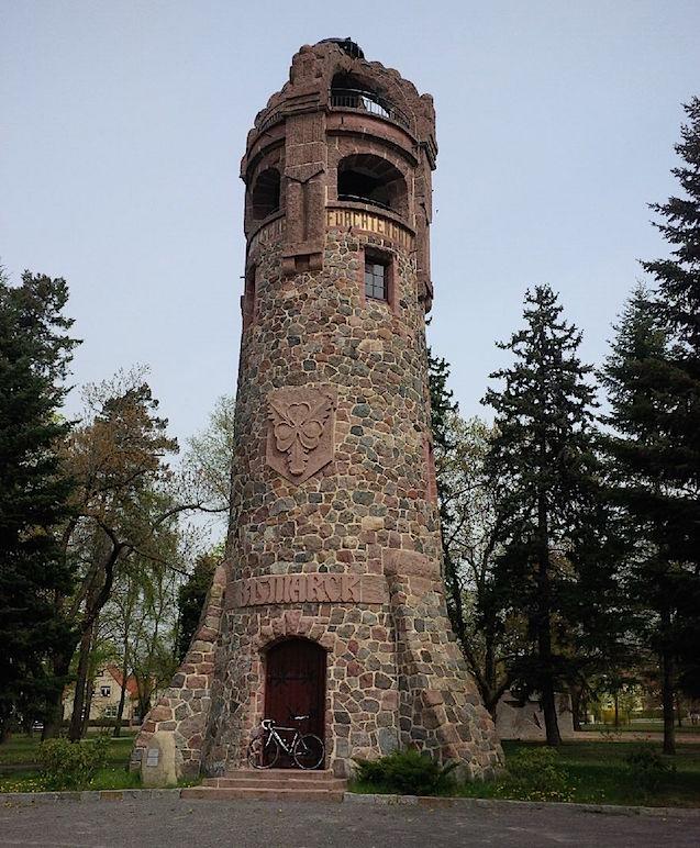 Bismarckturm Spremberg Kopie