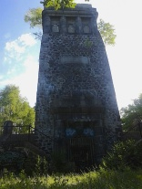 Bismarckturm Sagan
