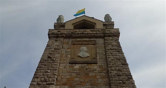 Bismarckturm Weißenfels Relief